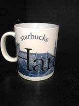 Starbucks Mug Coffee Hamburg Germany in Ramstein, Germany