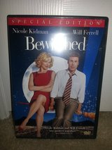 Bewitched dvd in Camp Lejeune, North Carolina