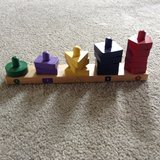 MELISSA & DOUG Wooden Stack and Sort Board in Beaufort, South Carolina