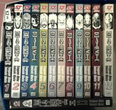 Death Note : Full Collection + #13 in Chicago, Illinois