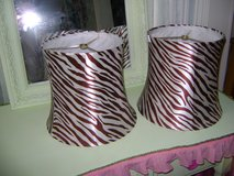 pair of CUTE  zebra lamp shades in Westmont, Illinois