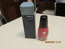 Avon Speed-Dri Nail Enamel - NIB in Kingwood, Texas