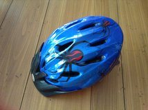 Kids/Child Bell bicycle helmet spider design in Fort Campbell, Kentucky